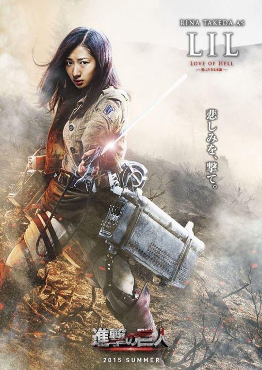 Rina Takeda - Lil - attaque des titans film lsj
