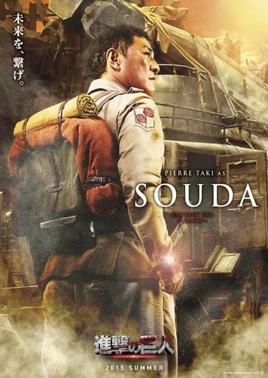 Souda_taki - attaque des titans film lsj