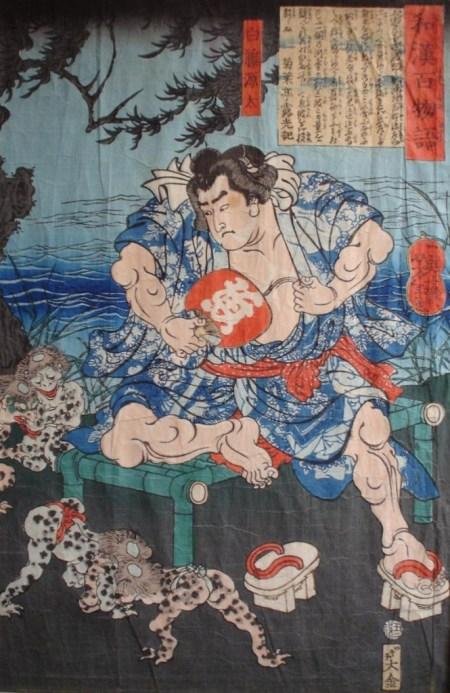 Kappa et sumo, par Yoshitoshi.