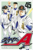4. Daiya no Ace (Ace of Diamond) T.45