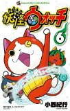 16-Yōkai Watch-T6