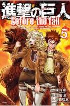 shingeki-no-kyojin-before-the-fall-T05