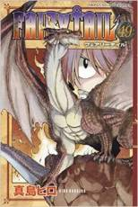 Fairy Tail - T.49