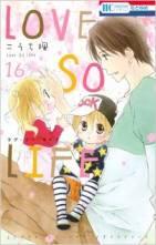 love-so-life-t16