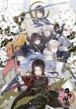 Tōken-Ranbu-ONLINE-Anthology