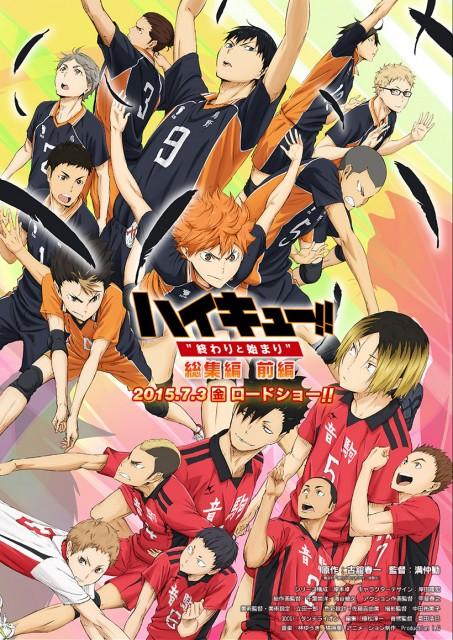 haikyuu film cover