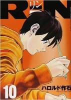 rin-sakuishi-t10