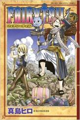 fairy-tail-t50