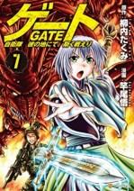 gate-t07