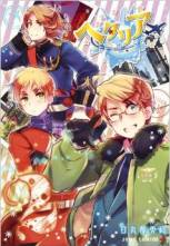 hetalia-world-stars-T.02