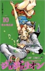 jojo-jojolion-t10