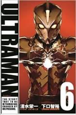 ultraman-T.06
