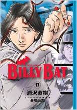 billy-bat-T17