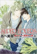 super-lovers-T08