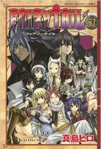 Fairy Tail - T.51