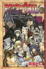 fairy-tail-t51