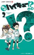 lets-haikyu-T02