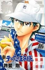 shin-tennis-no-ojisama-T16