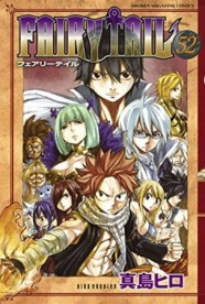 Fairy Tail - T.52