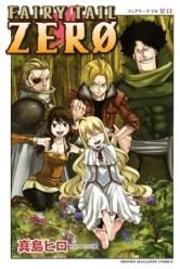 fairy-tail-zero
