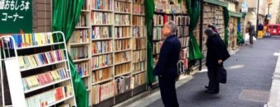 Kanda librairie