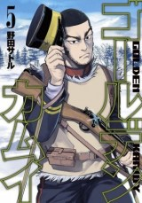 golden-kamuy-T05