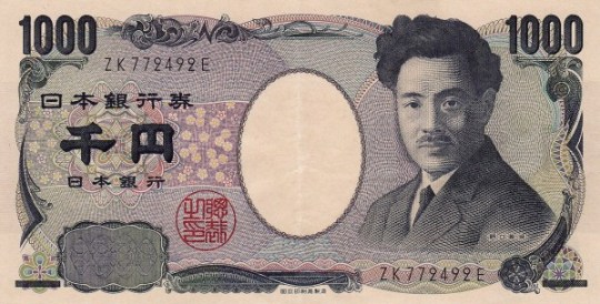 1280px-1000_yen_banknote_2004 hideyo nobuchi