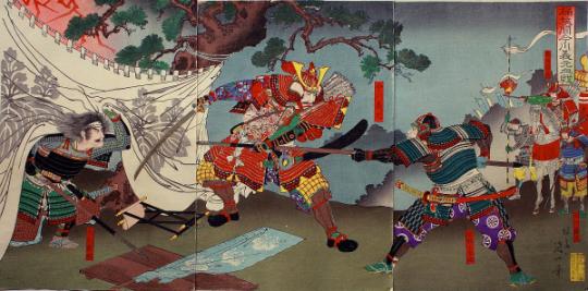 Nobunaga estampes