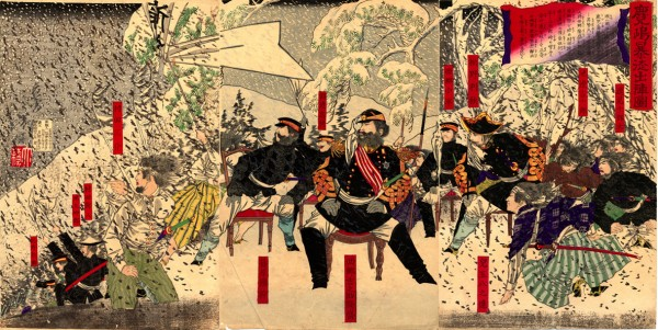 Saigo Takamori préparant la bataille, Estampes par Tukioka Yositoshi.