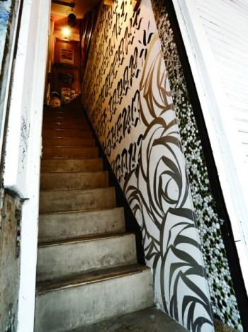 usugrow-wall-caligraphy-mural