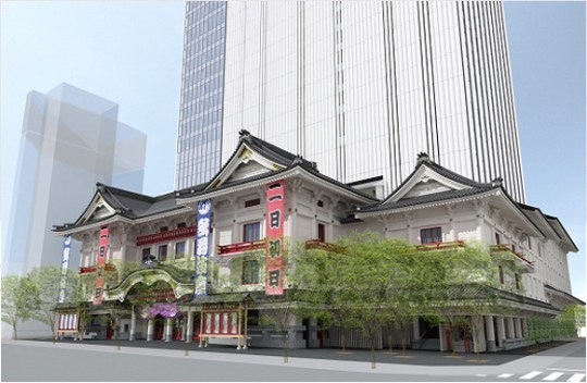 Kabukiza, Ginza. ( copyright Shochiku )