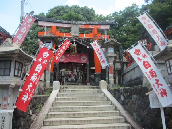 Sanctuaire au Fushimi-Inari