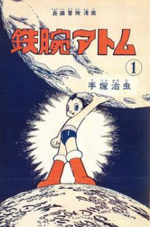 Astro boy couverture - Top 20 mangas