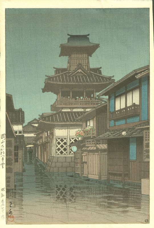 paysage du Japon par Hasui Kawase Okayama