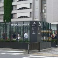 Les petites choses à savoir au Japon !