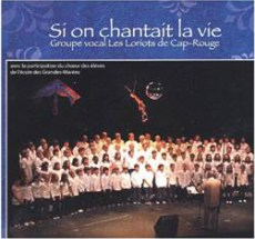 si-on-chantait