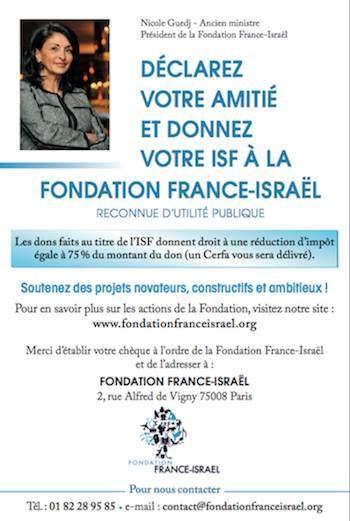 france israel_n