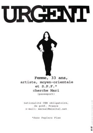 Maraal@minitel.net Sans titre, 1999 Sérigraphie par Alain Buyse affiche n°74 53x38 cm