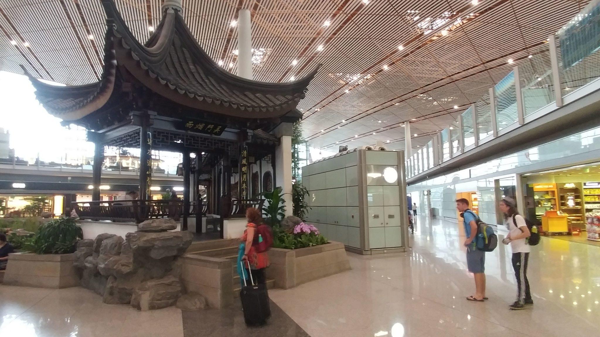 asiatique rencontres mall.com flux RSS de rencontres en ligne