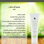 Forever Living Gel Aloe Scrub – Gommage Pour Le Visage