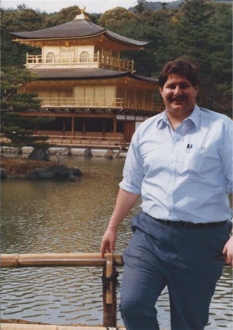 "Visiting the Gold Pavilion ""Kinkaku Ji"" in Kyoto in 1987"