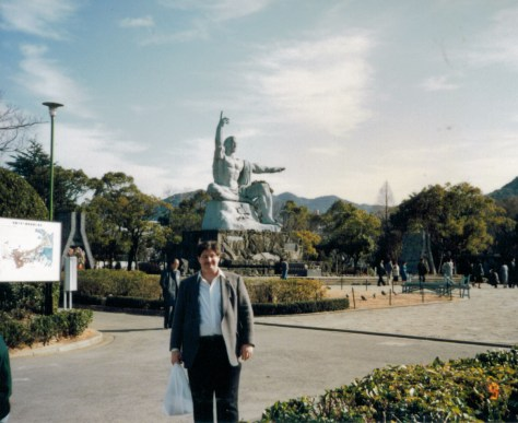 Nagasaki Peace Park in Sept 1988