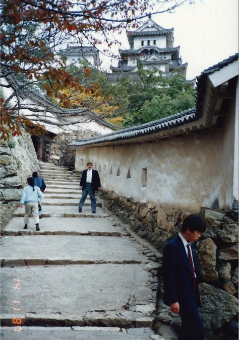 Himeji Castle in Himeji, Japan...visited in 1987