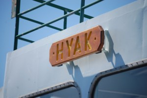 Riding the Hyak from Bremerton Terminal