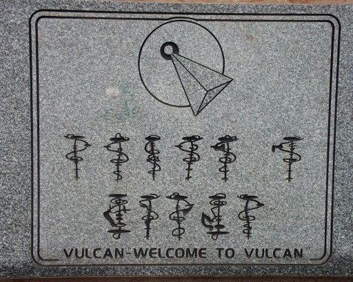 Welcome to Vulcan (in Vulcan)