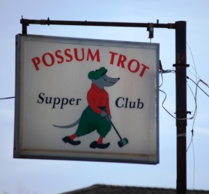 Possum Trot Supper Club, Oakwood, IL