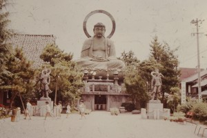 Big Buddha in Japan 1976