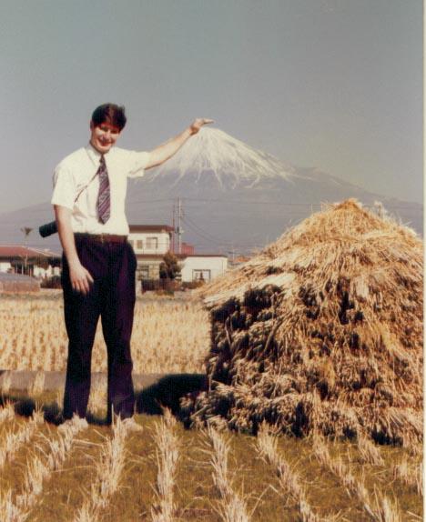 Mount Fuji 1978