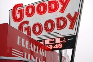 Goody Goody Diner - St. Louis