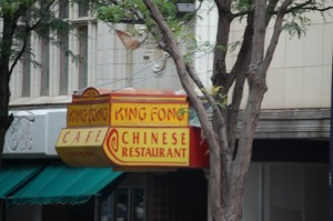 King Fong Chinese - Omaha, Nebraska
